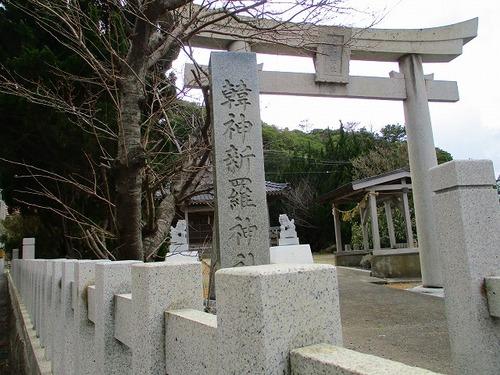 03韓神新羅神社 (2).jpg
