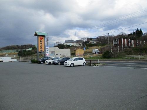 04和田珍味店 (6).jpg